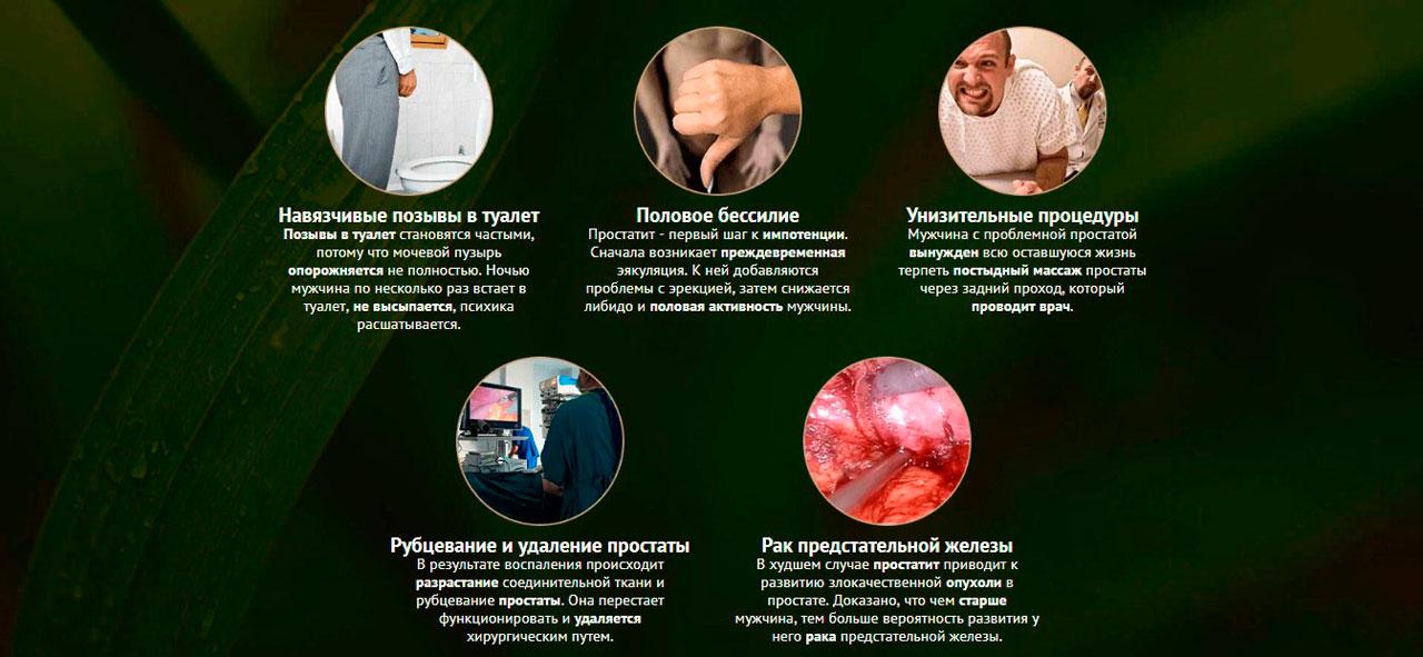 Простатит снизилось либидо бактериальный хронический простатита