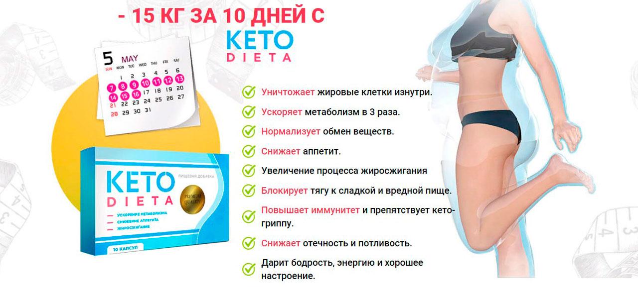 dormi foarte mult pierderea în greutate